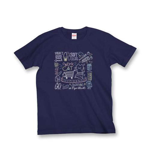 ニャーおっさん Tシャツ 2